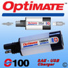 Optimate universal USB 12V charger