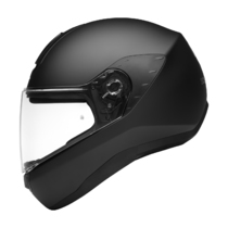 Schuberth R2 fullface hjelm i matsort